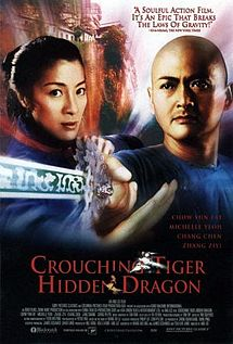 Crouching_tiger_hidden_dragon_poster